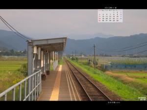 2012年11月通常壁紙若桜鉄道1徳丸駅