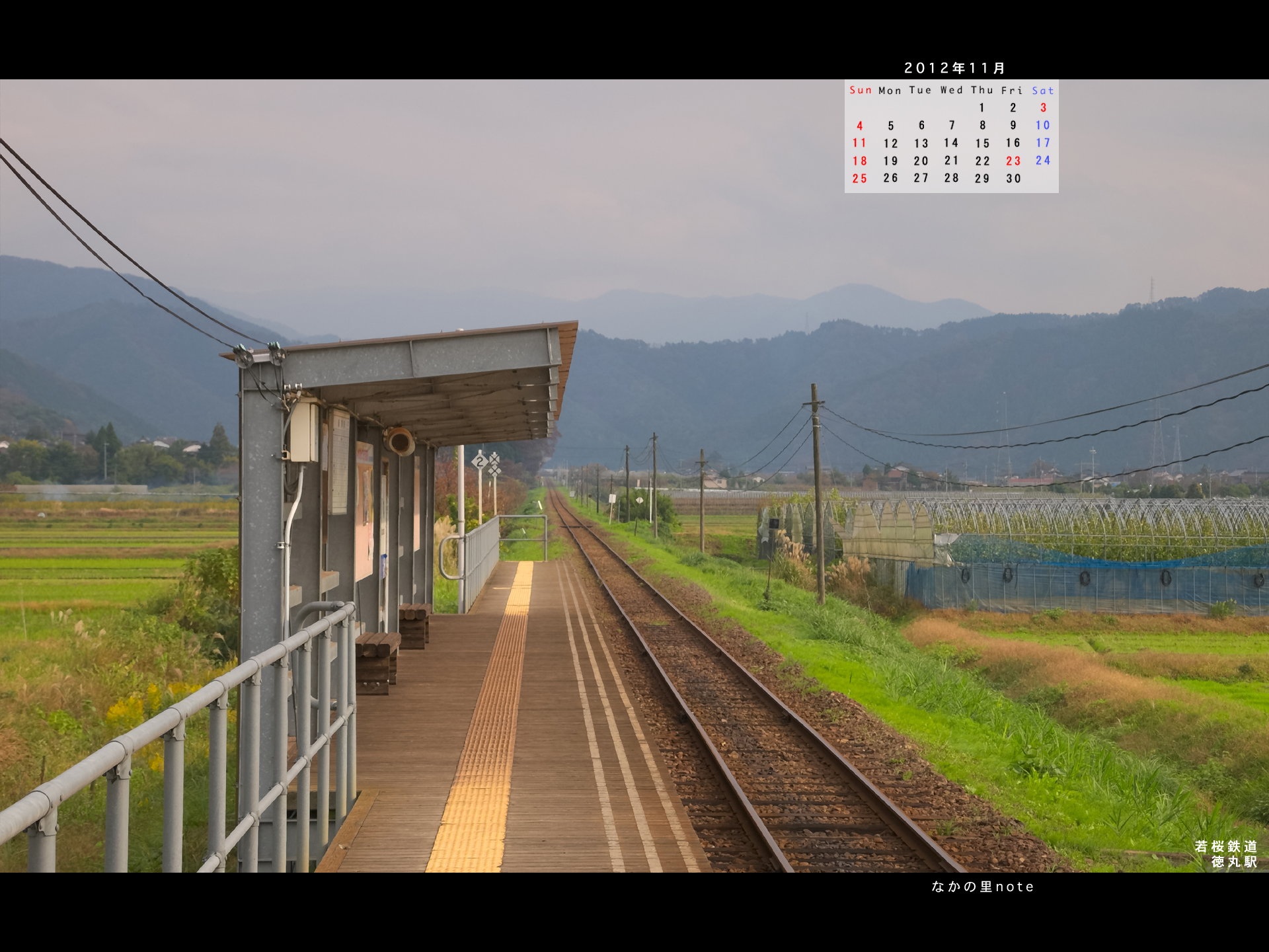北播磨ローカルネットワーク