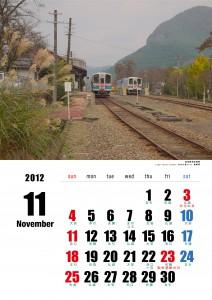 2012年11月六曜ありカレンダー若桜駅