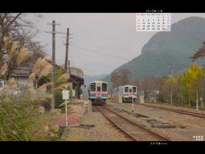 2012年11月通常壁紙若桜鉄道3若桜駅