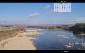 2012年12月16対10ワイド壁紙粟生線加古川橋梁