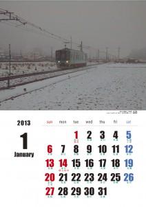 2013年1月カレンダー六曜ありイメージ