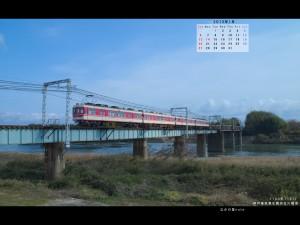 2013年1月4対3画面用壁紙粟生線加古川橋梁