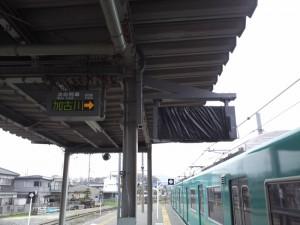 西脇市駅新案内表示機