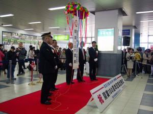 加古川線厄神開業100周年記念式