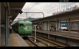2013年6月16対10ワイド壁紙姫路駅停車中の金光臨