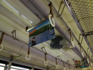 内部線非冷房車の扇風機
