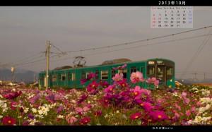 2013年10月16対10ワイド壁紙加古川線