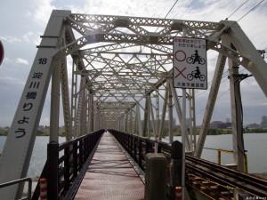赤川仮橋右岸入口