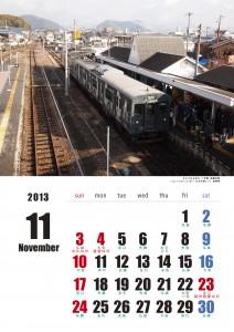 2013年11月六曜ありカレンダー