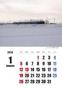 カレンダー 2014年1月カレンダー : 2014年1月カレンダーはSL北びわ ...