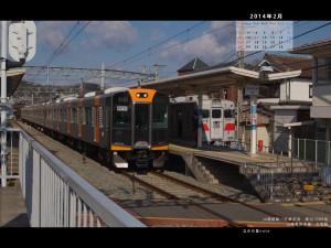 2014年2月4対3画面用壁紙姫路奈良貸切