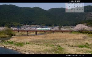 2014年4月16対10ワイド壁紙篠山川橋梁