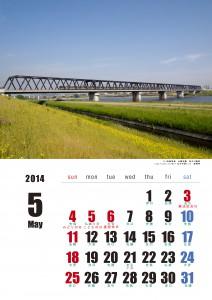 2014年5月六曜ありカレンダー