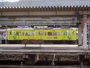 近江鉄道220形225