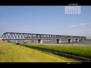 2014年5月4対3画面用壁紙加古川橋梁