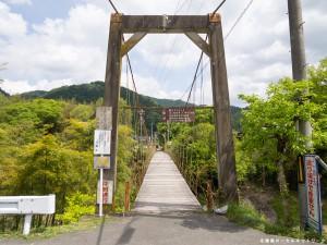 広田の吊り橋対岸より