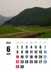 2014年6月六曜ありカレンダー