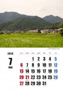2014年7月六曜ありカレンダー