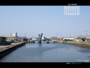2014年8月4対3画面用壁紙末広橋梁