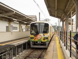 粟生の到着したHAPPY TRAIN