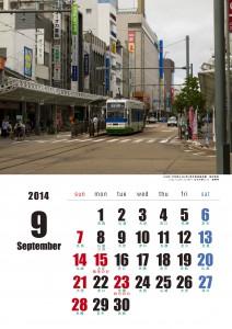 2014年9月六曜ありカレンダー