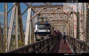 2014年10月16対10ワイド壁紙赤川鉄橋