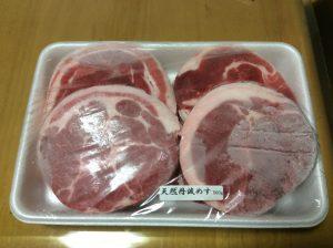 天然猪肉500グラム4000円 (