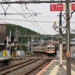 山陽3062F大塩駅