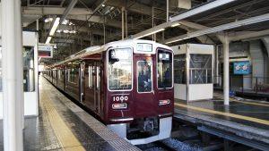 阪急1000系1000F三宮駅